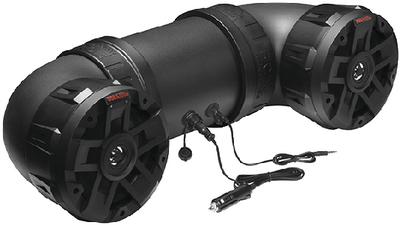 SOUND SYSTEM ATV 450W BT
