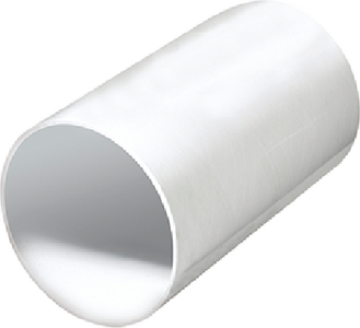 THRUSTER TUBE