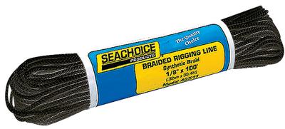 BRAID RIGG LINE-BLK-1/8 X 100'