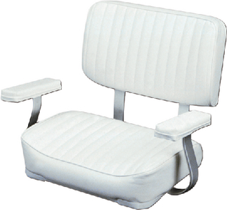 HELM CHAIR W/ARM RESTS-WHITE
